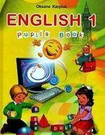 Обкладинка до Англійська мова (Карп'юк) 1 клас