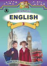 Обкладинка до підручника Англійська мова (Несвіт) 3 клас