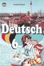 Обкладинка до підручника Німецька мова (Басай) 6 клас
