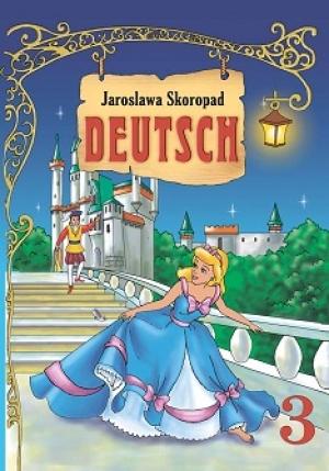 Обкладинка до підручника Німецька мова (Скоропад) 3 клас
