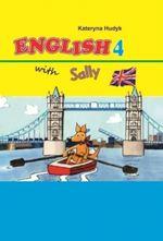 Англійська мова (Худик) 4 клас 2015