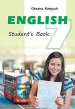 Обкладинка до підручника Англійська мова (Оксана Карпюк) 7 клас 2020