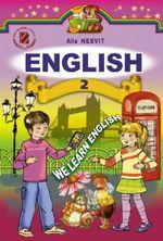 Обкладинка до Англійська мова (Несвіт) 2 клас