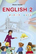 Обкладинка до Англійська мова (Карп'юк) 2 клас