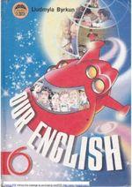 Обкладинка до Англійська мова (Биркун) 6 клас