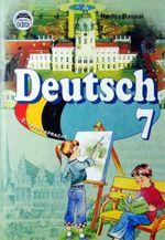 Обкладинка до Німецька мова (Басай) 7 клас