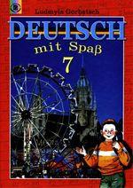 Обкладинка до підручника Німецька мова (Горбач) 7 клас 2007