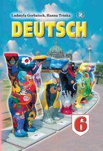 Обкладинка до підручника Німецька мова (Горбач, Трінька) 6 клас 2014