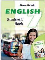 Обкладинка до Англійська мова (Оксана Карпюк) 7 клас
