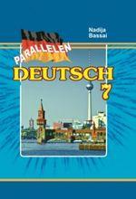 Обкладинка до Німецька мова (Надія Басай) 7 клас